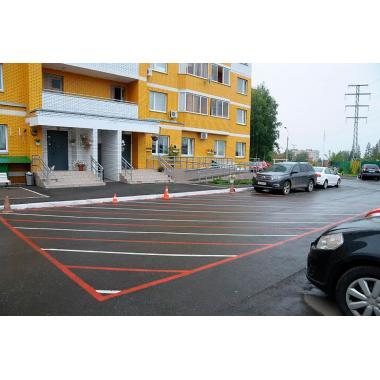 Аэрозольная краска для разметки Easyline, красная (750 мл) [gwr47002]