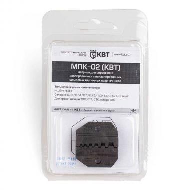 Номерные матрицы КВТ МПК-02 для опрессовки изолированных и неизолированных втулочных наконечников [69958]