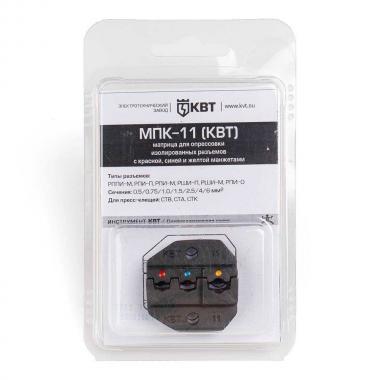 Номерные матрицы КВТ МПК-11 для опрессовки изолированных разъемов [74411]