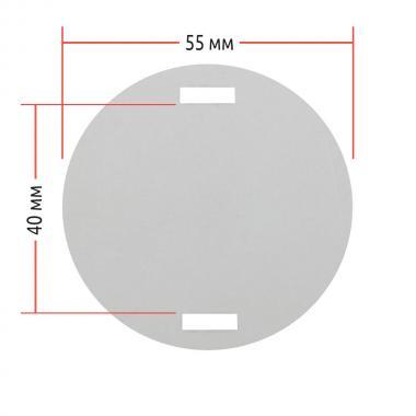 Комплект 2 в 1 №4 для силового кабеля свыше 1000В: круглая бирка Ø 55 мм в рулоне (1000 шт) и риббон 75 м