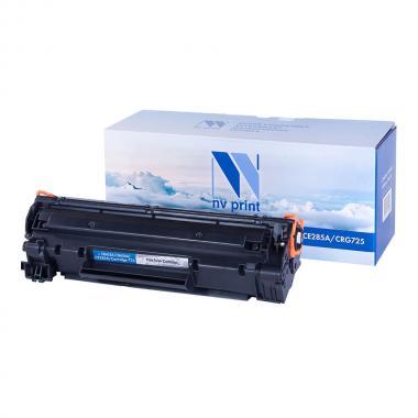Картридж NVP совместимый NV-CB435A/ CB436A/ CE285A/ NV-725 для HP и Canon
