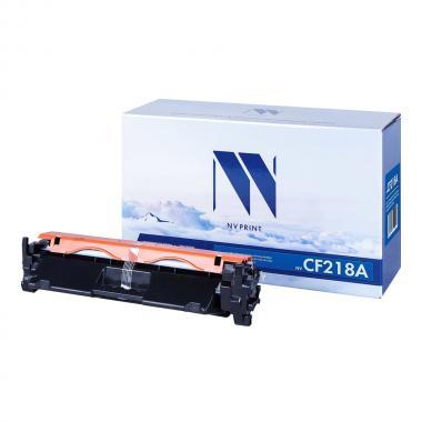 Картридж NVP совместимый NV-CF218A для HP (БЕЗ ЧИПА, БЕЗ ГАРАНТИИ) [NV-CF218ANC]