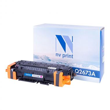 Картридж NVP совместимый NV-Q2673A для HP, пурпурный [NV-Q2673AM]