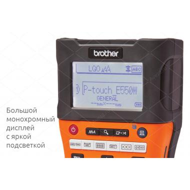 Принтер этикеток Brother P-Touch PT-E550WVP [PTE550WVPR1]