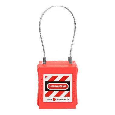 Замок блокировочный с кабельной дужкой 110 мм, Ø 3.5 мм, дисковый цилиндр, красный [gwr041RED]