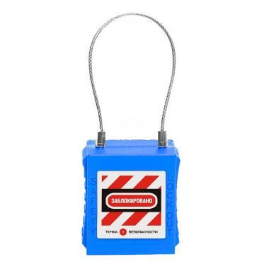 Замок блокировочный с кабельной дужкой 38 мм, Ø 2 мм, дисковый цилиндр, синий [gwr043BLU]