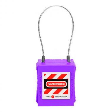 Замок блокировочный с кабельной дужкой 38 мм, Ø 2 мм, дисковый цилиндр, фиолетовый [gwr048PRP]